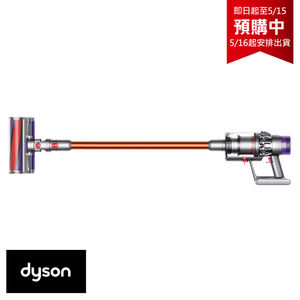 Dyson V10 Absolute 無線吸塵器 Absolute SV12 銅