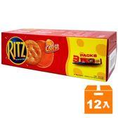 麗滋 RITZ 起司三明治餅乾 81g (12入)/箱