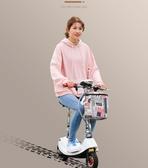 折疊電動車小型車女士迷你代步車滑板車小海豚超輕便攜電瓶車女性 美家欣YJT