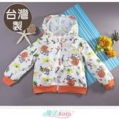 幼兒外套 台灣製春夏薄款防曬小童連帽外套 魔法Baby