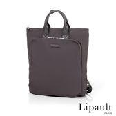 法國時尚Lipault 輕量托特後背包(煙燻灰)