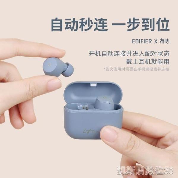 藍芽耳機雙耳真無線入耳式運動跑步隱形迷你通用【凱斯盾】