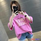 百姓公館 短袖T恤 寬鬆 短袖t恤 韓版女裝半袖上衣體恤衫