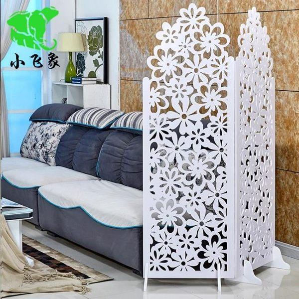 歐式客廳現代簡約屏風隔斷折屏移動臥室簡易玄關雕花防水鏤空igo「Top3c」