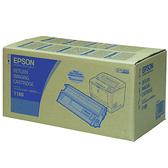【奇奇文具】愛普生EPSON S051189 黑色 原廠碳粉匣