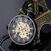 懷錶 蒸汽朋克車輪個性懷表復古機械表男女表鏤空鋼齒輪合金掛表?條表—全館新春優惠