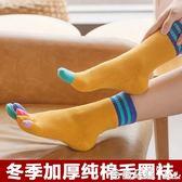 五指襪女 加厚毛圈五指襪女純棉中筒高腰冬季分腳趾襪全棉毛巾襪舒適吸汗 芭蕾朵朵
