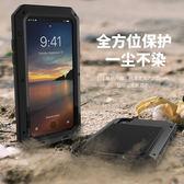 三星 Galaxy S9 Plus 運動系金屬三防手機殼 抗震 防塵 防摔 時尚質感 金屬細緻邊框 背矽膠防撞系列