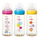 Pigeon貝親 - 母乳實感彩繪寬口PPSU奶瓶 240ml