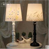 北歐簡約美式韓式地中海田園風格臥室床頭布藝裝飾臺燈