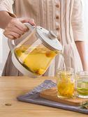 小熊養生壺全自動加厚玻璃0.8L升辦公迷你花茶壺電熱燒水壺煮茶器 NMS 露露日記
