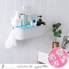 浴室廁所簡約壁掛式收納架 免打孔吸盤置物...