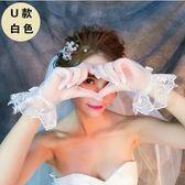結婚蕾絲手套女薄白色婚禮手套蕾絲