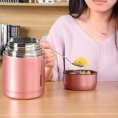 燜燒杯燜粥神器 便當盒學生悶燒杯 成人保溫杯女燜燒壺罐保溫飯盒『韓女王』