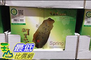 [COSCO代購] YU CHIA MU ALISHAN TEA 有嘉木阿裏山履歷春茶 每盒4包公300公克 _C107449