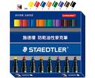 德國施德樓STAEDTLER防乾油性麥克筆-斜頭 8支組*MS350PP8