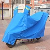 車罩 男女士機車車衣彎梁踏板125車罩防雨防曬隔熱防塵雨衣街跑車套 【全館免運】