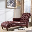 貴妃椅 美式貴妃椅美人榻臥室單扶手真皮臥室客廳貴妃躺椅懶人沙發小戶型 MKS快速出貨