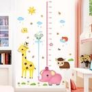 3個裝 卡通兒童寶寶測量尺身高貼紙可移除3d立體自黏牆紙裝飾量身高牆貼 樂活生活館