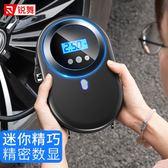車載充氣泵便攜式汽車用小轎車電動輪胎打氣泵12V沖棒多功能  igo 可然精品鞋櫃