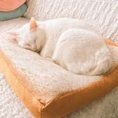 貓咪用品狗墊狗墊子夏季涼爽夏天吐司坐墊狗窩面包寵物墊貓窩貓墊【櫻花本鋪】