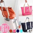 韓版休閒 時尚大包 媽咪包 旅行背包 旅行收納包