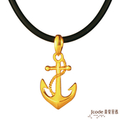 J'code真愛密碼-啟航 黃金墜子 送項鍊