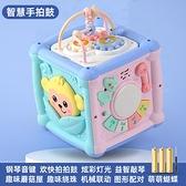 兒童玩具 兒童拍拍鼓手拍鼓嬰兒玩具六面體益智音樂6個月寶寶早教1歲