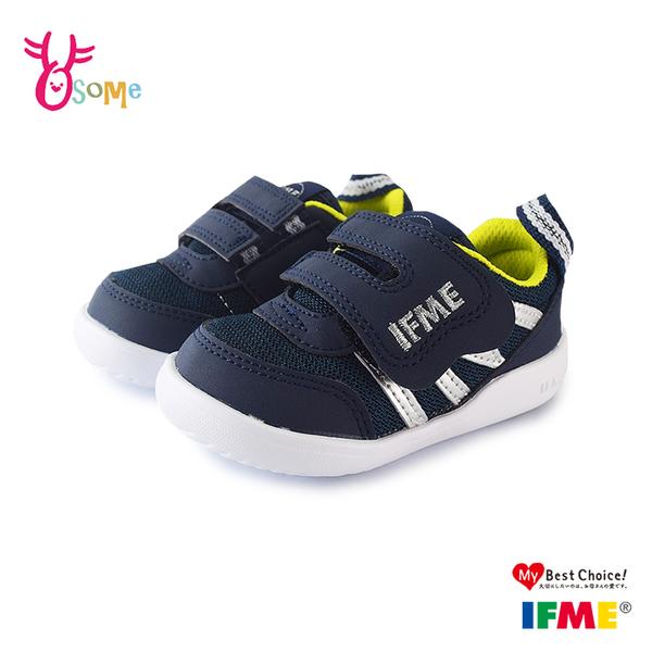IFME童鞋 寶寶鞋 男童運動鞋 Light輕量系列 足弓鞋墊 日本機能鞋 運動機能鞋 R7684#藍色◆奧森