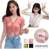 EASON SHOP(GW6034)韓版百搭純色坑條紋短版下開衩露肚臍木耳花邊V領短袖針織衫T恤女上衣服貼身內搭