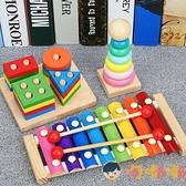 嬰兒童積木拼裝玩具益智力多功能男女孩早教【淘嘟嘟】