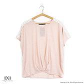 【INI】純淨美感、下擺造型薄針織上衣.粉色