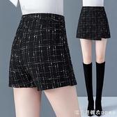 短褲裙女高腰2020春秋新款小香風不規則韓版裙褲短褲女秋款外穿 美眉新品