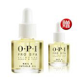 【新春超值回饋買一送一】OPI Pro Spa 古布阿蘇指精華 8.6ml