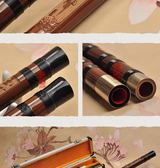 笛子 初學 成人 零基礎竹笛 專業精制演奏笛兒童學生笛子樂器gf調『美優小屋』