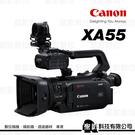 Canon XA55 廣播級數位攝影機 ...