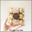金莎巧克力禮盒(9顆入)-方型透明盒(貼紙3款可挑) 迎賓擺桌 生日分享 抽獎禮 活動禮 母親節禮物
