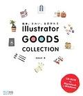 二手書博民逛書店 《Illustrator GOODS COLLECTION》 R2Y ISBN:9862011726│五島由實