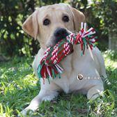 發聲糖果棉繩史努比小中大型犬狗狗史努比金毛泰迪薩摩耶寵物磨牙大棒【中秋節85折】