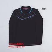 Kappa 女生 長袖Polo衫 / FA46-F231-8