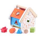 兒童木製玩具 幾何積木形狀屋