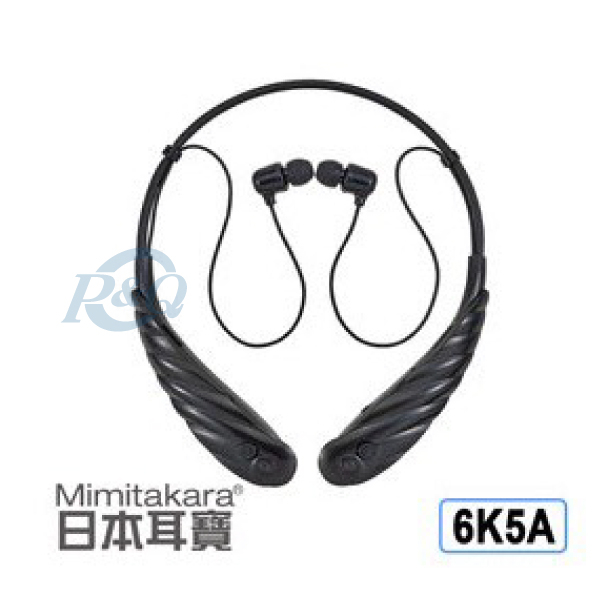 【 日本耳寶mimitakara 】元健大和助聽器(未滅菌) 充電式脖掛型-黑 專品藥局【2009827】
