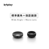 bitplay LENS  標準 廣角 + 微距 鏡頭 SNAP! X / SNAP! 8 CLIP鏡頭扣