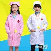 表演服裝 兒童小護士醫生職業角色扮演服裝幼兒園過家家白大褂 df7267【Sweet家居】