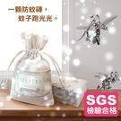 艾薩汶防蚊磚 天然防蚊 不傷身 嬰兒小孩可用 SGS檢驗合格 台灣製造