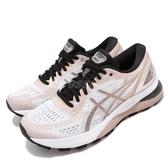 Asics 慢跑鞋 Gel-Nimbus 21 Platinum 鉑金系列 白 玫瑰金 女鞋 【PUMP306】 1012A608100