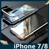 iPhone 7/8 4.7吋 SE 2020 萬磁王金屬邊框+鋼化玻璃背蓋 刀鋒戰士 全包磁吸款 保護套 手機套 手機殼