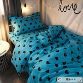 床包組 chic學院風藍色少女愛心男女學生宿舍單人床單被套四件套床上用品