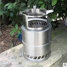 戶外不銹鋼柴火爐折疊酒精爐燒烤爐便攜式野...