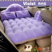 車載充氣床墊奧迪A4L汽車旅行床轎車SUV后排座兒童睡墊車內用品 HX6003【花貓女王】